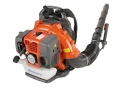 Rental store for BLOWER, BACKPACK, HUSQVARNA in Raleigh NC